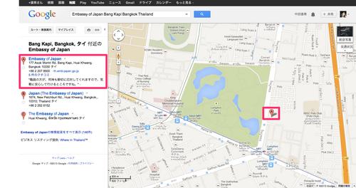 Embassy_of_Japan_Bang_Kapi_Bangkok_Thailand_-_Google_マップ.png